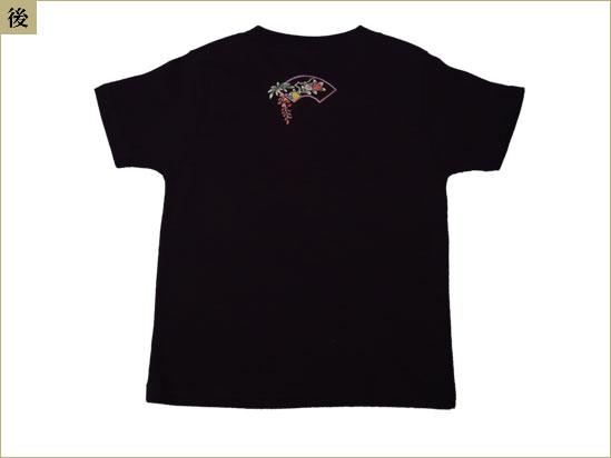 京都和柄「むかしむかし」キッズ半袖Tシャツ