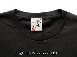 「むかしむかし」レディス和柄半袖TシャツDetails襟・ネームタグ