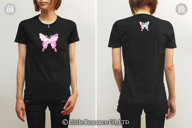 むかしむかしレディス和柄Tシャツ