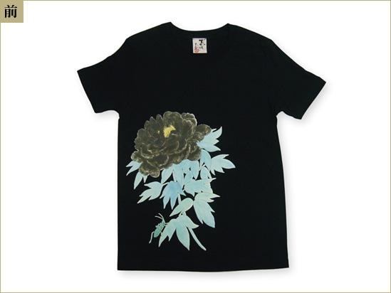 京都和柄「むかしむかし」レディス和柄Tシャツ半袖