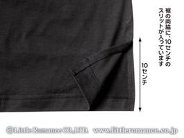 「むかしむかし」レディスシルケット半袖TシャツDetails裾・スリット