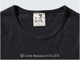 「むかしむかし」キッズ和柄長袖TシャツDetails襟・ネームタグ