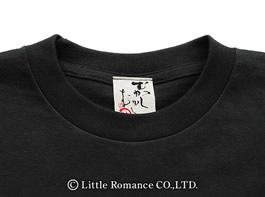 「むかしむかし」メンズ和柄長袖TシャツDetails襟・ネームタグ
