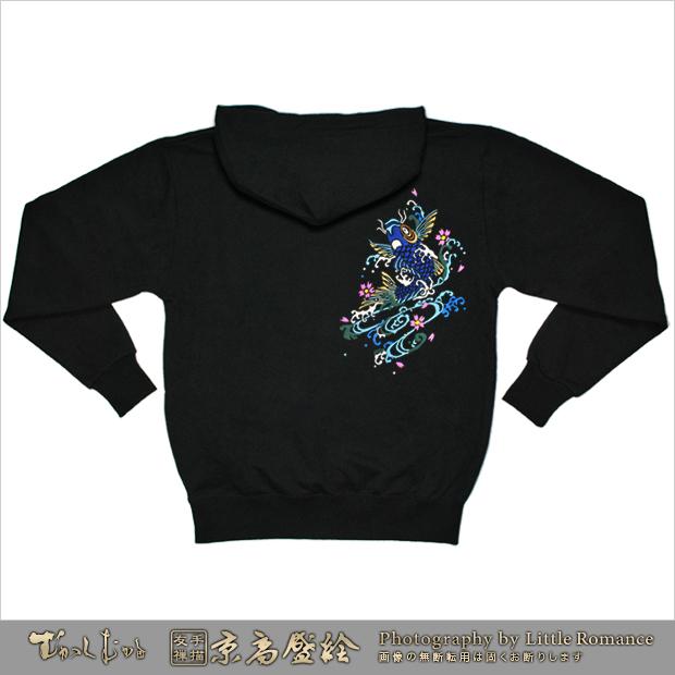 和柄ジップパーカー,京高盛絵,青昇鯉