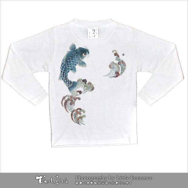 キッズ和柄長袖Tシャツ