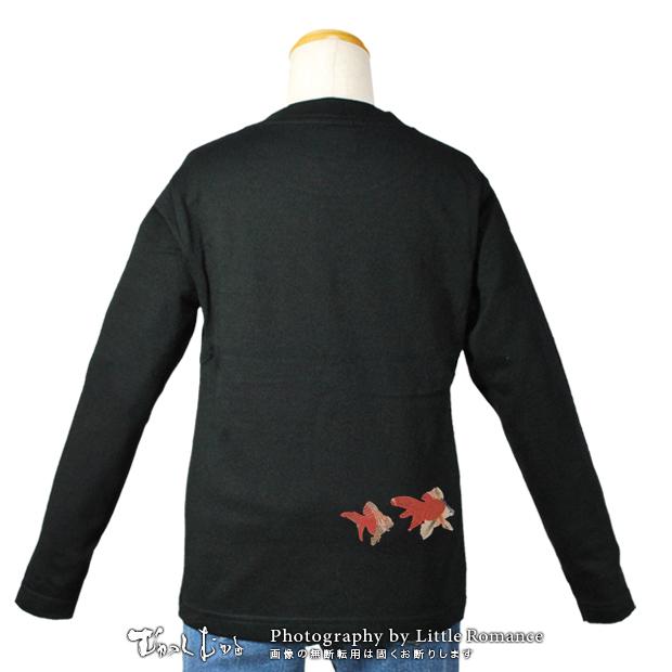 キッズ和柄長袖Tシャツ,七匹金魚
