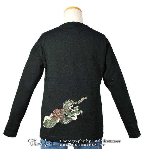 キッズ和柄長袖Tシャツ,緑龍