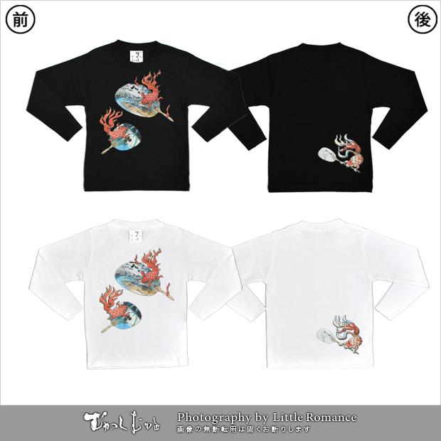 キッズ和柄長袖Tシャツ,団扇炎金魚