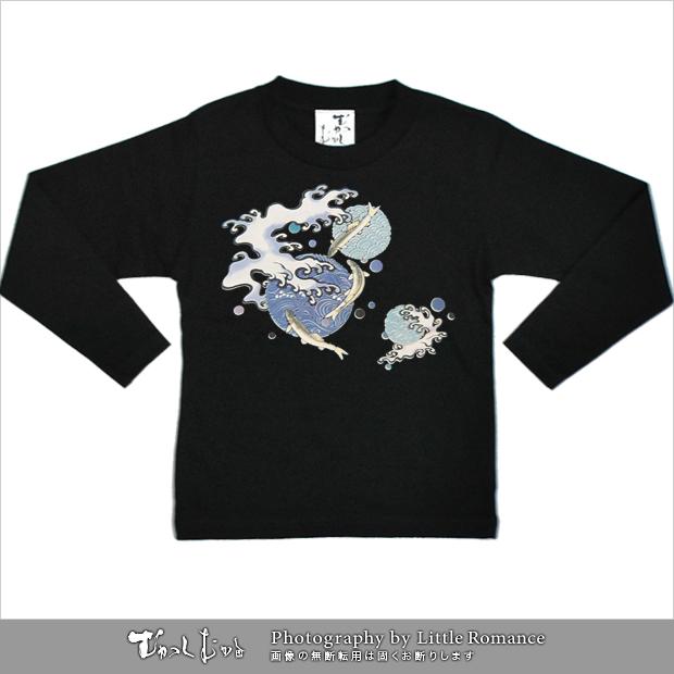 キッズ和柄長袖Tシャツ,流水鮎