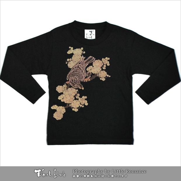 キッズ和柄長袖Tシャツ,鷹梅
