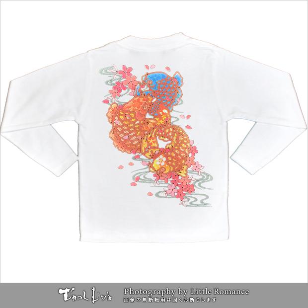 キッズ和柄長袖Tシャツ,桜鯉