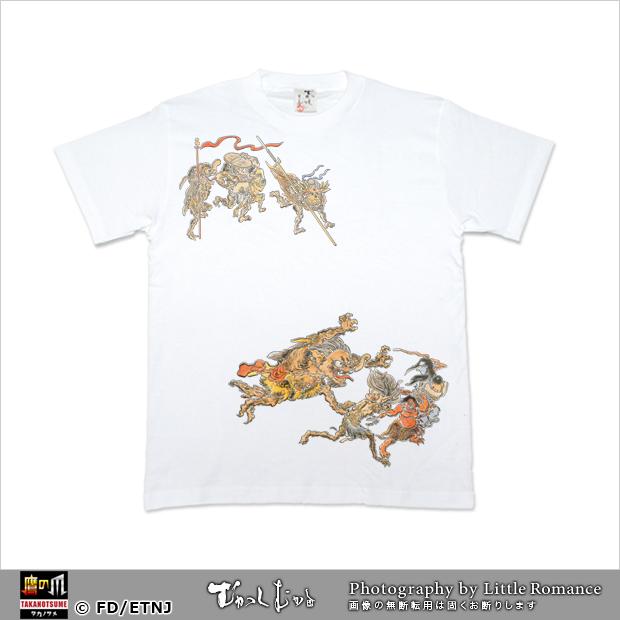 メンズ和柄半袖Tシャツ 秘密結社鷹の爪「妖怪鷹の爪百鬼夜行2」