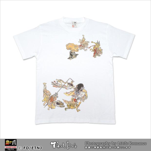 メンズ和柄半袖Tシャツ 秘密結社鷹の爪「妖怪鷹の爪百鬼夜行1」