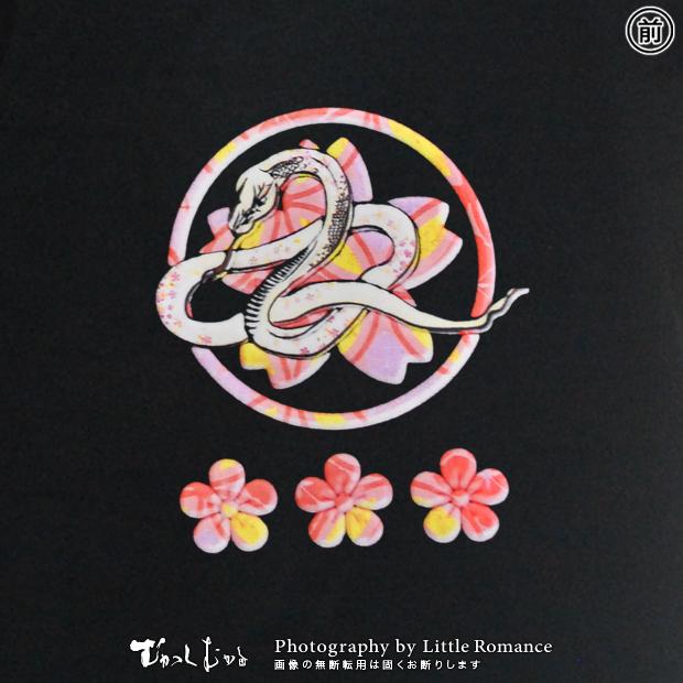 和柄メンズパーカー,白蛇桜