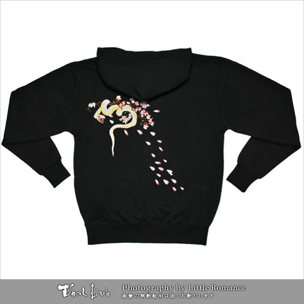 メンズ和柄ジップパーカー,白蛇桜